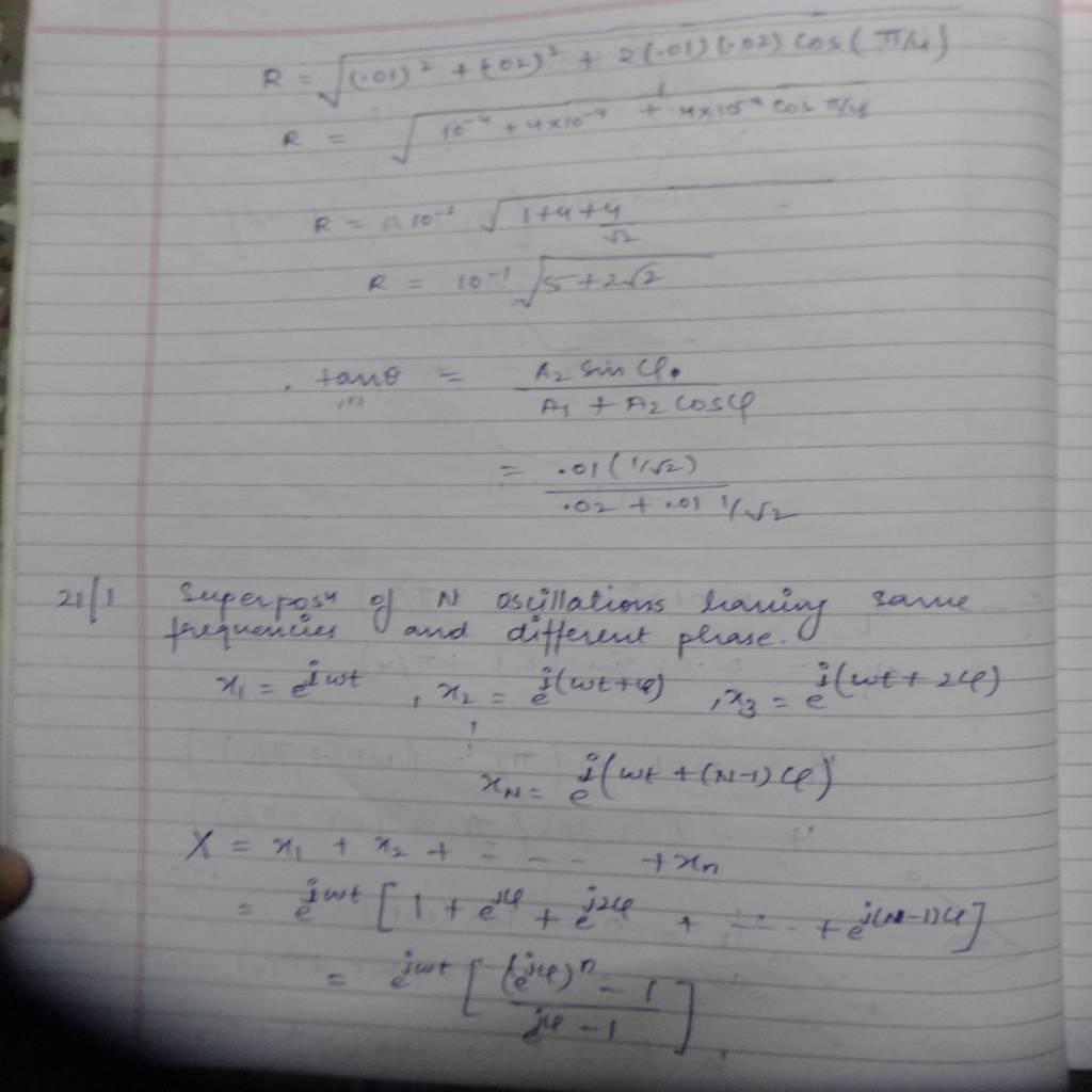 DU 2nd Sem Physics Hons (Oscillations and Waves)-DSC01088.JPG